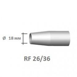Сопло коническое d=18 RF-25/36